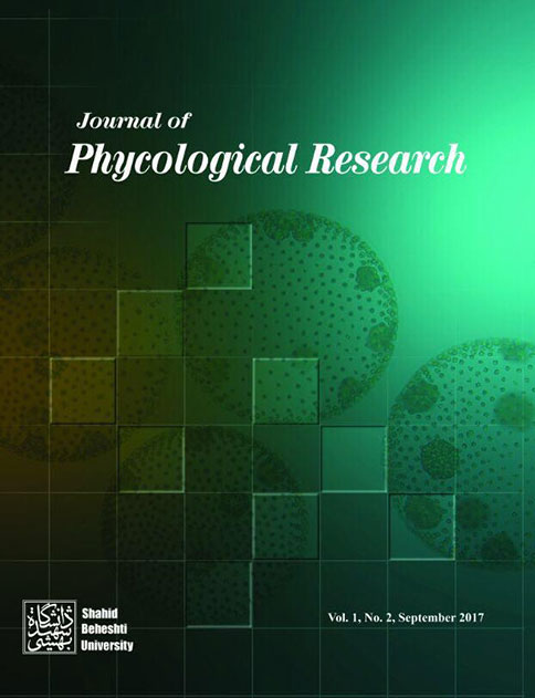 Journal of Phycological Research